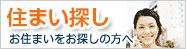 121218_sumai_bn.jpg