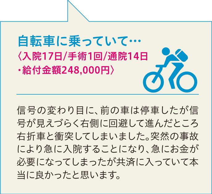 kyufu03.png